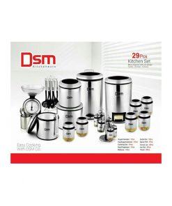 جعبه سرویس آشپزخانه 29 پارچه dsm