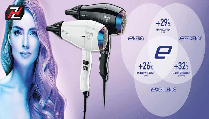 Power-consumption-of-the-hair-dryer