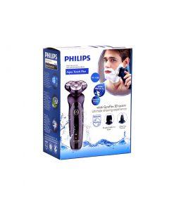 ماشین اصلاح فیلیپس مدل PH-1280