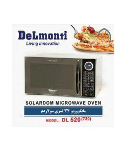 مایکروویو 34 لیتری سولاردم دلمونتی مدل DL 520